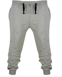 Dri Fit Trouser Imported High Quality Light Grey