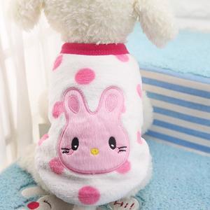 Perfect Meet 2019 New Cute Dog Cat Puppy Clothing Sweater Small Puppy Shirt Soft Pet Cat Coats
