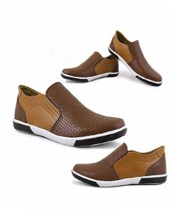 Brown Leather Sneakers for Men