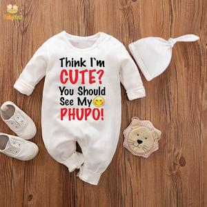 Baby Jumpsuit With Cap You think I am cute you should see my phupo (WHITE)