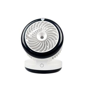 Mini Portable Spray Mist Fan Foldable Desktop Humidifier USB Charging with 2000mAh Power Bank Portable Water Spray Fan, Black