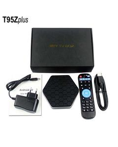 2 Android IPTV TV Box Octa Core Cortex-A53 Android 7.1 TV Box WiFi BT