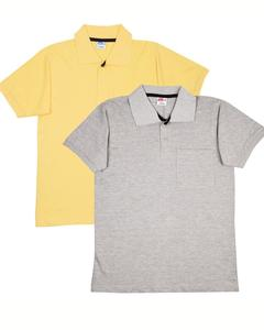 Pack of 2 Men Polo Shirts