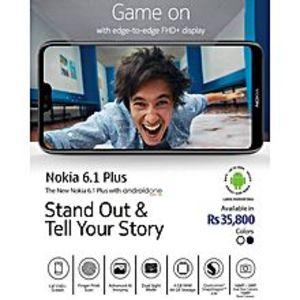 "Nokia6.1 Plus - 5.8"" Fhd+ Screen - 4Gb Ram - 64Gb Rom - 16 + 5 Mp A.I Dual Cameras - 16 Mp Front Camera -Dual Sight Mode"