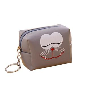 Creative Cartoon Coin Purse, Funny Expression Box PU Leather Coin Bag Student Ladies Mini Clutch Bag