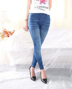 Plain Wrinkle Print Jeans Legging/Tights For Women