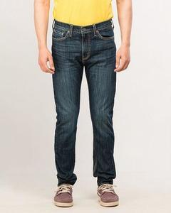"Multicolor Denim 510â""¢ Skinny Fit White Bull Denim Wt Jeans For Men - Flash Sale Exclusive Online Price"