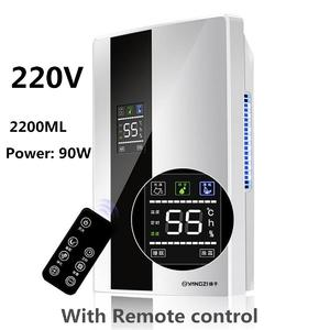 2.2L 220V Portable Home Dehumidifier Mute Moisture Absorption Dryer Air Purifier #With remote control