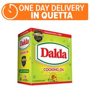 Dalda Cooking Oil (Pack of 5)(One day delivery in Quetta)