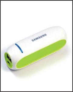 Galaxy Power Bank 2600 mAh