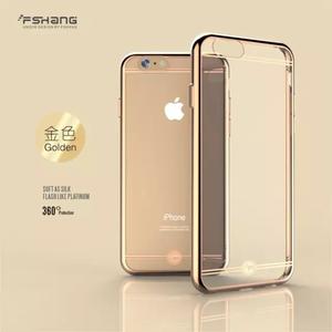 fshang Soft Plating TPU Case iPhone 6 Plus / 6S Plus - Gold