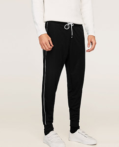 Fifth Avenue Mens Dri-Fit Seam Piping Track Pants - Black and White
