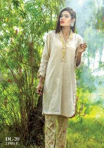 Al Karam Summer Fantasy Digital Lawn Design DL-20