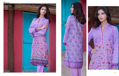Orient Winter Khaddar Collection - Prairie- OTL-16-242-B