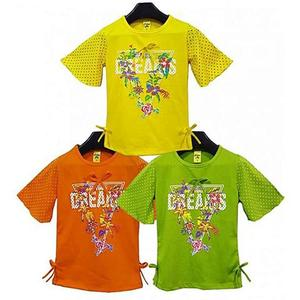 Pack Of 3 Summer Umbrella Sleeves Tops For Girls - MulticolorHurry up! Sales Ends in