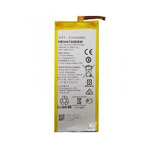 HB3347A9EBW - Battery For Huawei P8 & P8 Lite - 2680mAh - WhiteHurry up! Sales Ends in