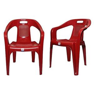 Stylish Plastic Outdoor Chair - Set of 2 - RedHurry up! Sales Ends in
