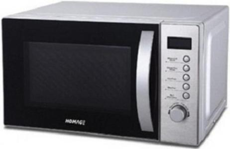 HOMAGE - Microwave Oven With Grill HDG2014SS - SilverHurry up! Sales Ends in