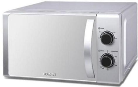 HOMAGE - HMS -2010S Microwave Oven - SilverHurry up! Sales Ends in
