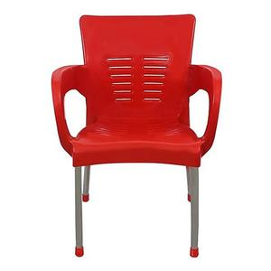Plastic Chair With Steel Legs - RedHurry up! Sales Ends in