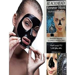 Charcoal Blackhead Peel Off Mask - BlackHurry up! Sales Ends in