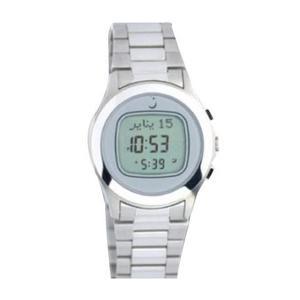 Al Fajr - Wrist Watch - SilverHurry up! Sales Ends in