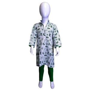 Kids Stylish Kurti Flag Printed For 14th August - White & GreenHurry up! Sales Ends in