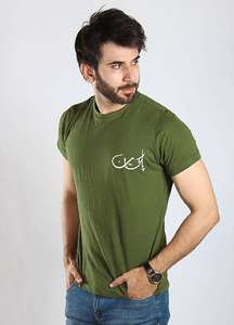 Red Tree Cotton Round Neck Men T-Shirts - Green RTM18TS 1471