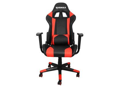 RAIDMAX Drakon DK-702 Gaming Chair- Red